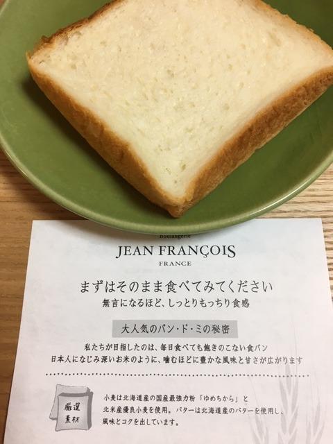 2019・6・12.JPG
